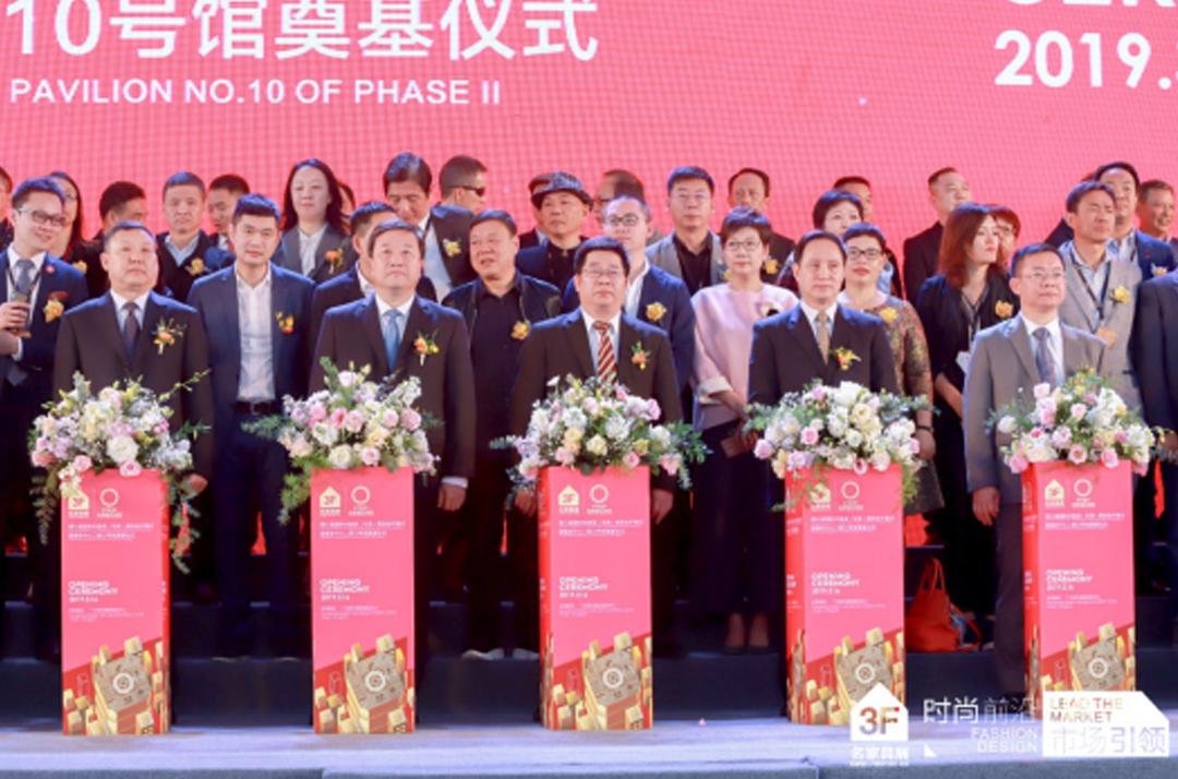 """2021年,东莞将成全球最大规模大家居总部""""产业之芯"""""""