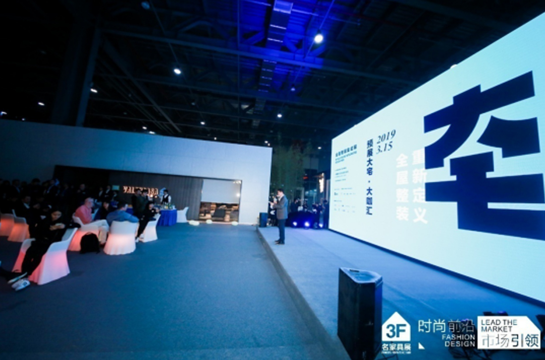 第41届国际名家具(东莞)展览会启幕,全球大家居总部综合体正式起航