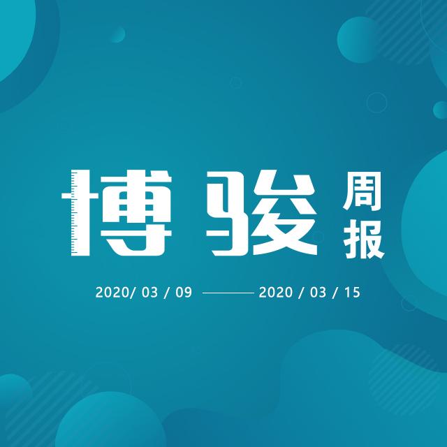 【周报】中国定制家居行业最鲜资讯(3月9-15日)