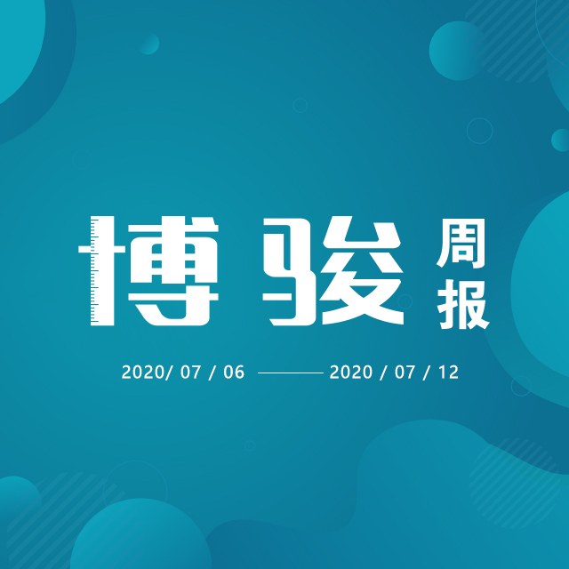 【周报】中国定制家居行业最鲜资讯(7月6-12日)