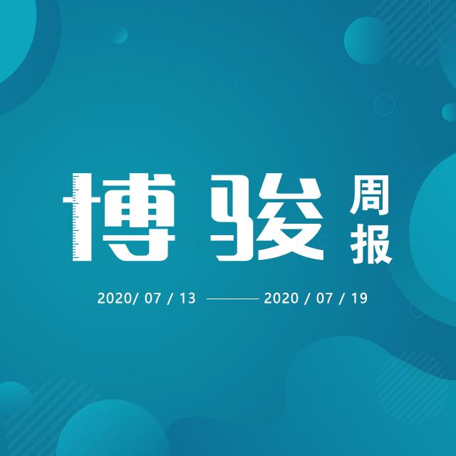 【周报】中国定制家居行业最鲜资讯(7月13-19日)
