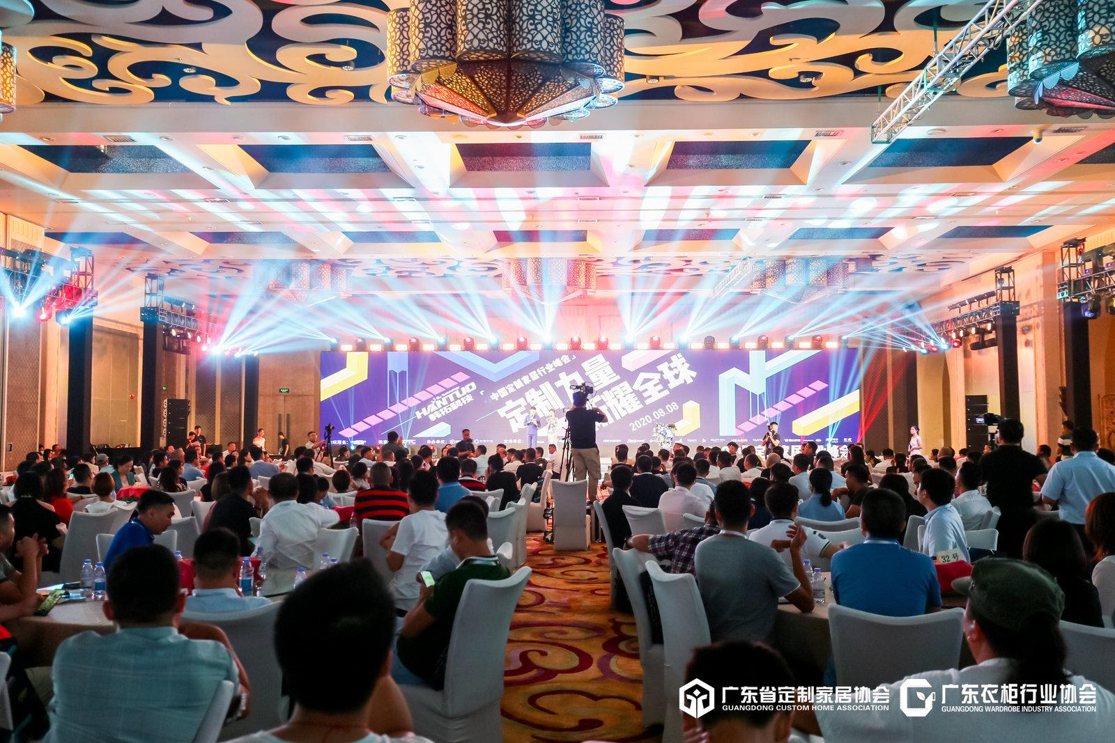 【热点速递】定制力量・新耀全球 | 2020中国定制家居行