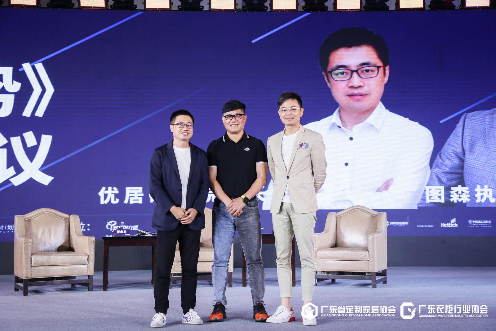 【峰会回顾】图森王维扬VS创思覃思:高定是未来新趋势