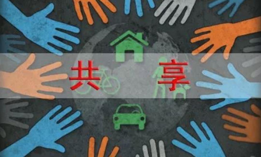 """【探讨】定制家居""""共享工厂""""悄然崛起,或许你有这个"""