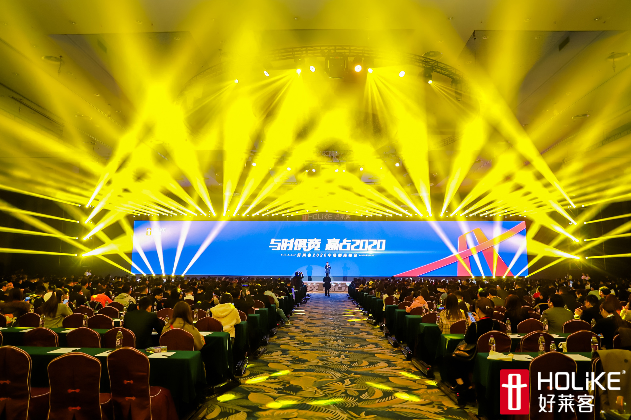 【资讯】与时俱竞,赢占未来――好莱客2020年经销商峰会圆满落幕