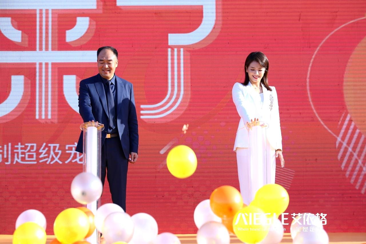 """【资讯】刘涛亮相助阵,艾依格""""超级宠艾节""""沈阳站再"""