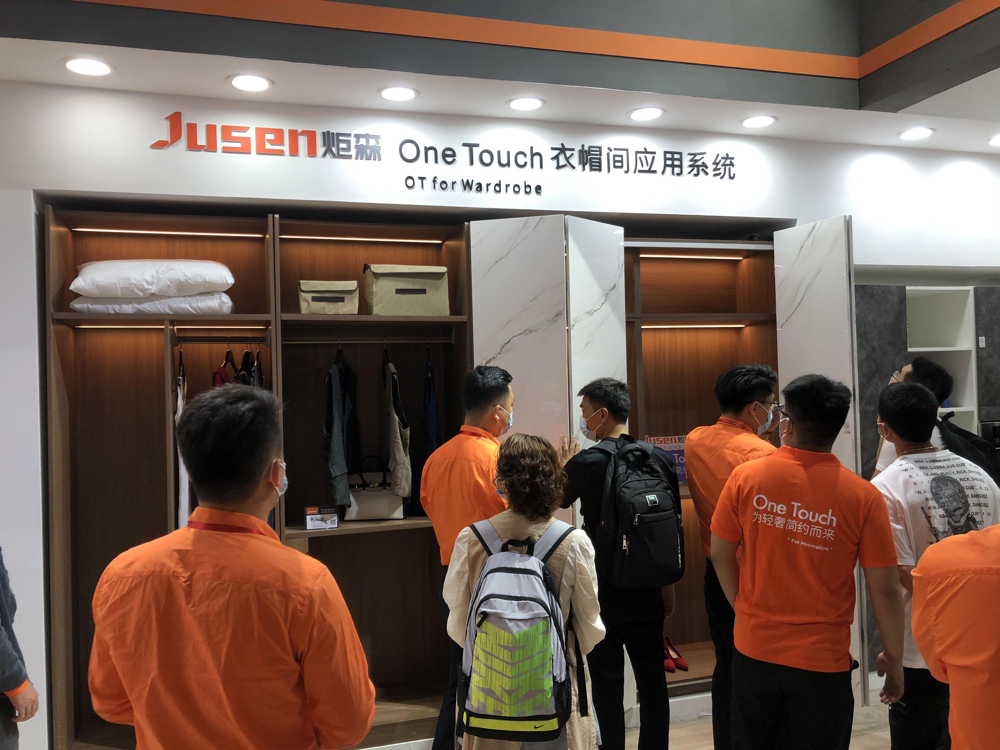 【资讯】炬森五金亮相上海国际厨卫展,One Touch一触即
