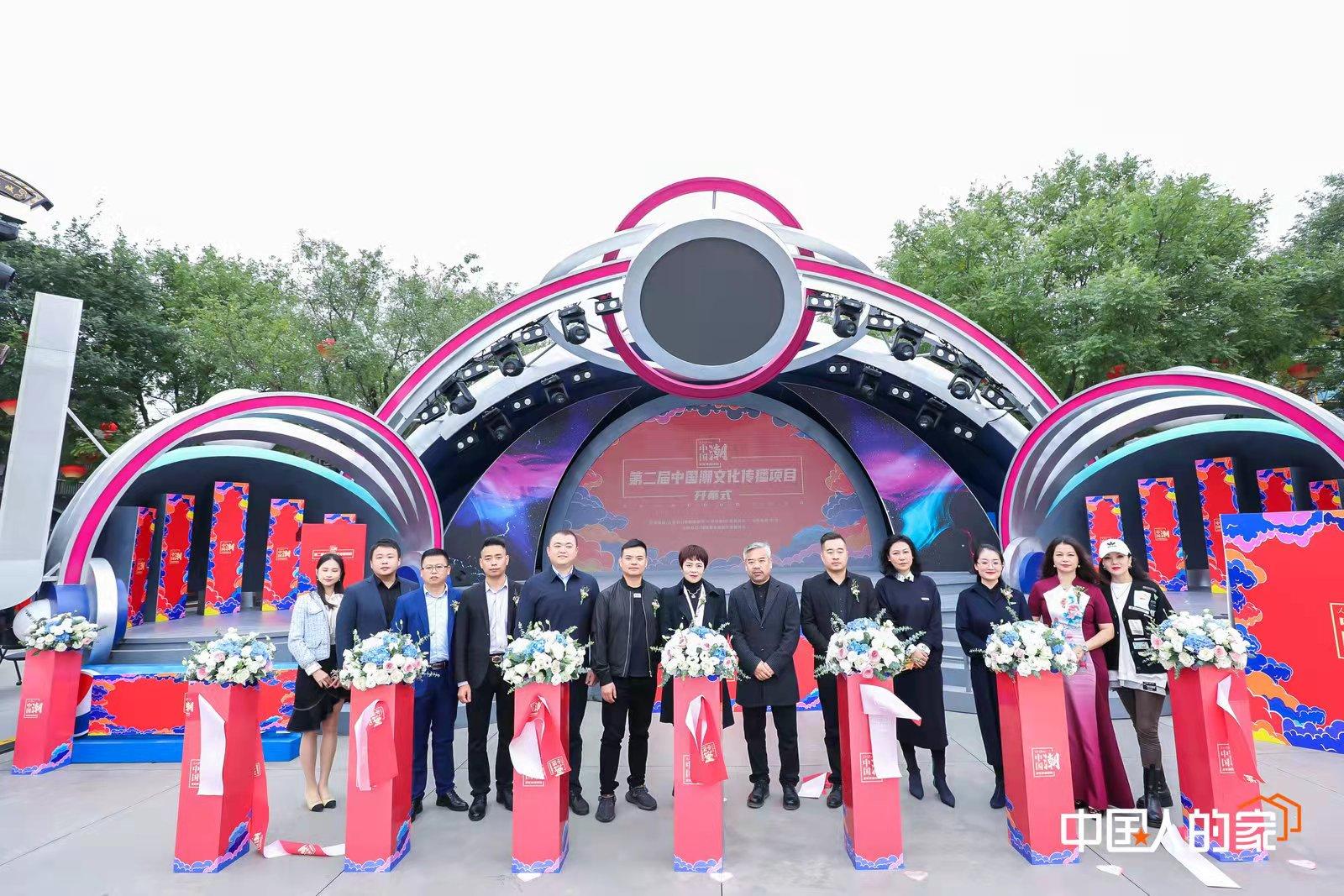 千年舟亮相「中国人的家」丨用木之美学,见证国潮归来