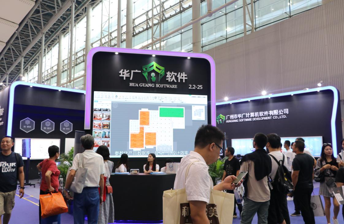 华广软件:打造大家居全流程信息化平台