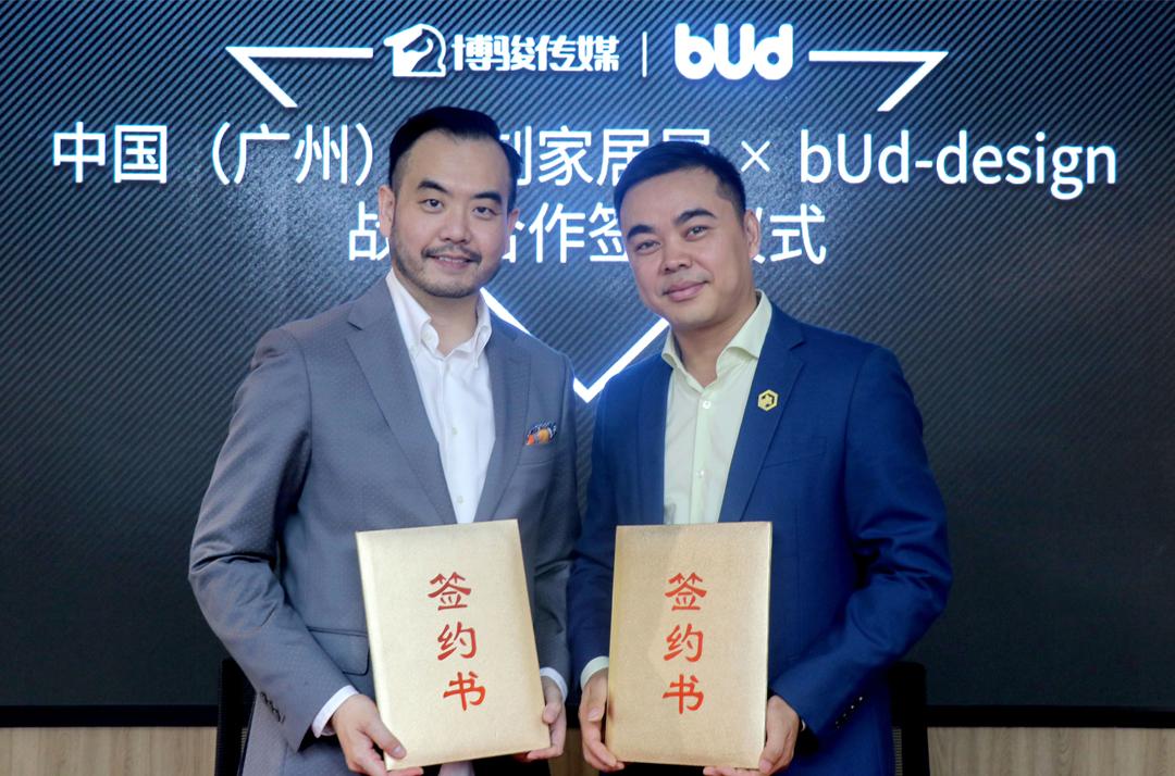 【展讯】博骏传媒与bUd design签署战略合作,联手推动