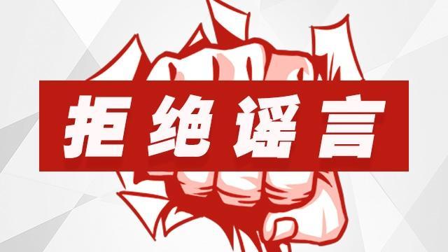 【辟谣】2021年第十届中国(广州)定制家居展取消?假