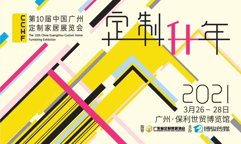 """【展讯】定制""""升""""年:九大路径开辟产业""""升""""级新方"""